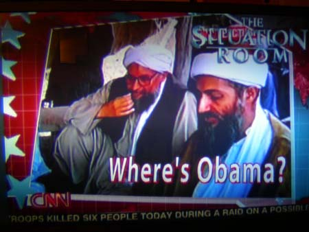 wheres_obama
